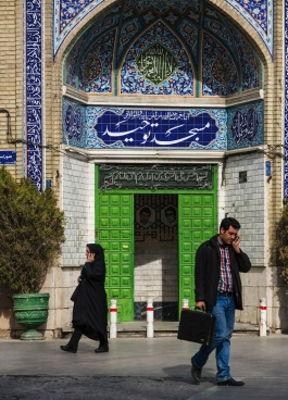 Isfahan (Iran), februari 2016. (Foto Epictura)