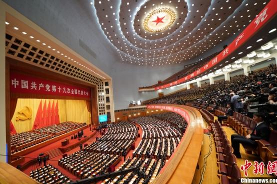 In oktober namen 2300 afgevaardigden deel aan 19° congres van de Communistische Partij van China. (Foto Chinanews.com)